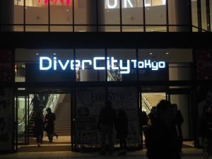 DiverCity Tokyo Plaza - 2