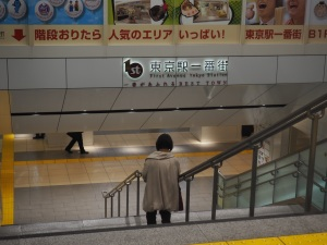 First Avenue Tokyo Station - 2