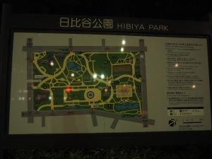 Hibiya Park - 1