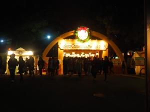 Hibiya Park - 2