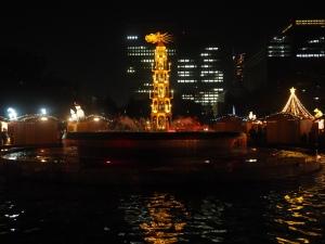 Hibiya Park - 3