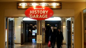 History Garage - 1