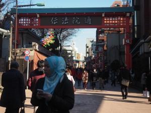 Nakamise Shopping Street - 1