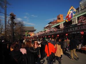 Nakamise Shopping Street - 2