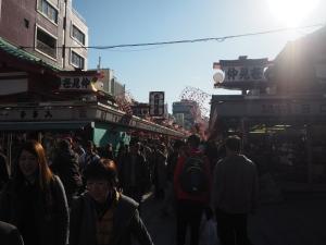 Nakamise Shopping Street - 3