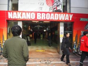 Nakano Broadway - 1