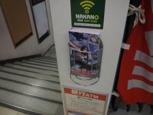 Nakano Broadway - 2