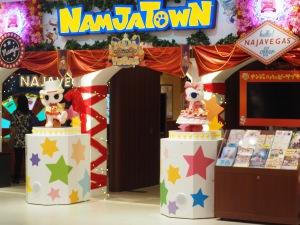 Namja Town - 1