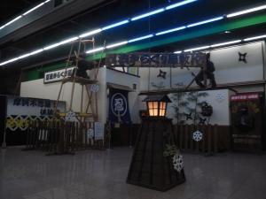 Tokyo Leisureland - 3