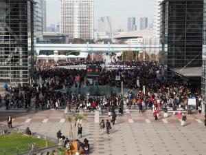 Tokyo Big Sight - 2