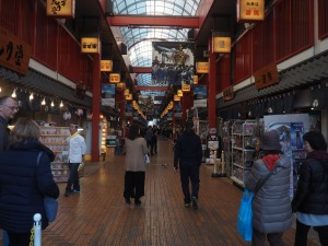 Shin Nakamise Shopping Street - 2