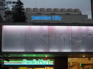 Sunshine City - 1