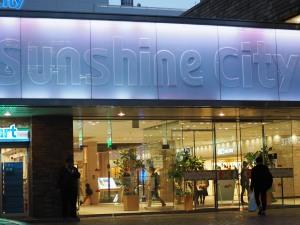 Sunshine City - 2