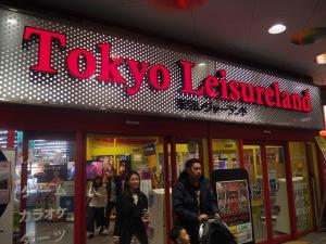 Tokyo Leisureland - 1